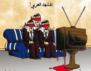 المشهد العربي