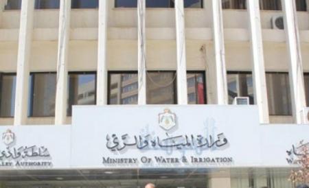 وزارة المياه: تنفيذ قرار التحكيم بقضية الديسي ملزم