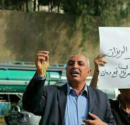 مادبا : اعتقال المحامي علي البريزات من حراك ذيبان
