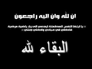 نعي الاعلامي المصري يسري انور