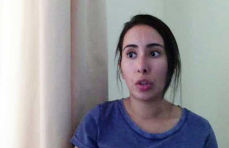 نتيجة بحث الصور عن الشيخة لطيفة بنت محمد بن راشد