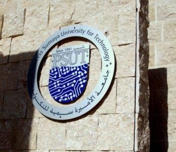 """طلبة جامعة الأميرة سمية يحققون المركز الأول في """"هاش كود"""""""