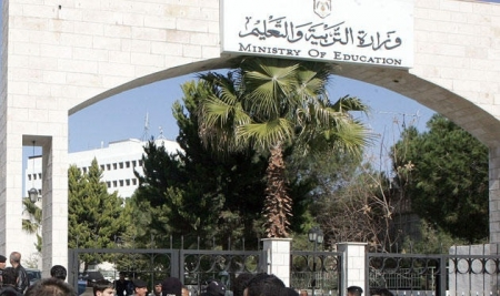 توجه لحل قضية طلبة الثانوية العامة الصادرة من تركيا