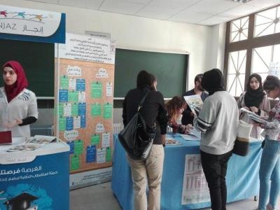 الارشاد الوظيفي بجامعة البترا ينظم 27 ورشة عمل للطلبة