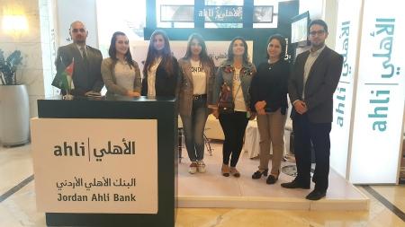 البنك الأهلي الأردني يحتفي بالمرأة الريادية في الأردن عبر مشاركته في معرض عيد الأم