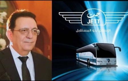 … مالك حداد : الاردن سيشهد نقلة نوعية بعالم السياحة عربيا وعالميا