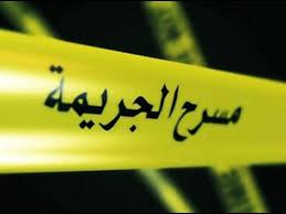 الاعتداء على نجل شاهد بقضية اغتصاب وقتل الطفل السوري في منطقة مخيم الحسين