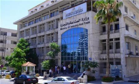 .مدعوون لاستكمال إجراءات تعيينهم في وزارة الصناعة والتجارة