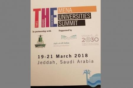 """""""التكنولوجيا"""" تحل بالمرتبة الرابعة عربيا ضمن تصنيف التايمز العالمي للجامعات العربية"""