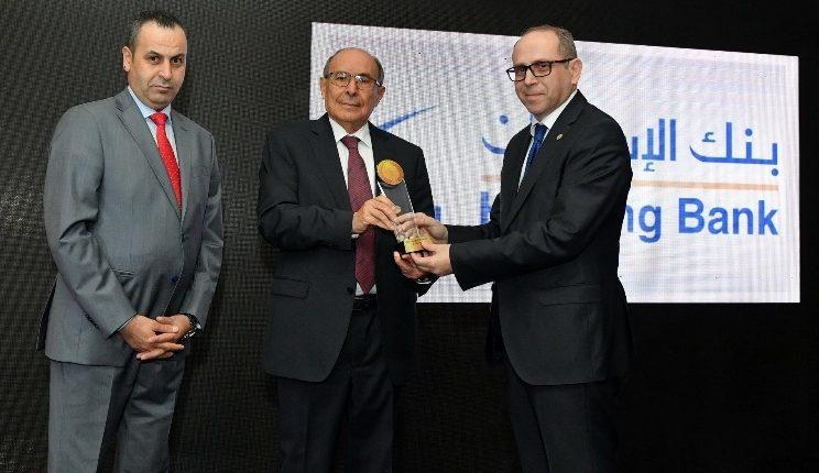 بنك الإسكان يقدم رعايته الذهبية لمؤتمر الأردن الاقتصادي العاشر