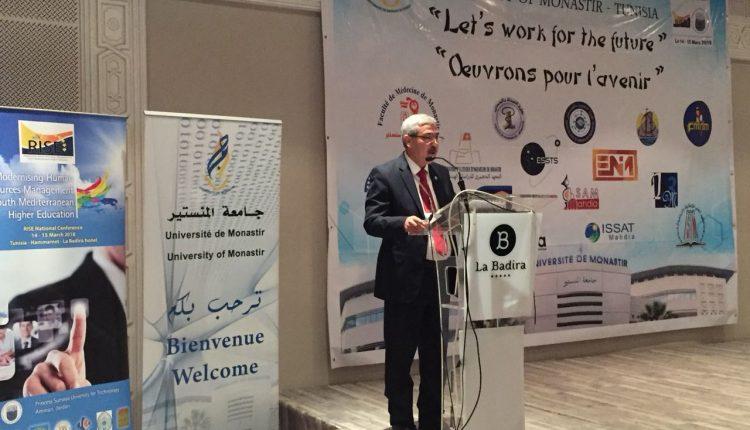 الرفاعي يرعى افتتاح المؤتمر الوطني للمشروع الأوروبي رايس في جامعة المنستير بتونس