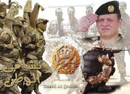 إرادة ملكية بـ نظام معدل لـ كادر أفراد القوات المسلحة الأردني