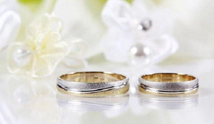 تهنئة بالزواج