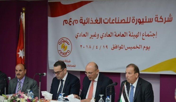 سنيورة  توزع أرباح على مساهميها بقيمة 5.2 مليون دينار أردني.