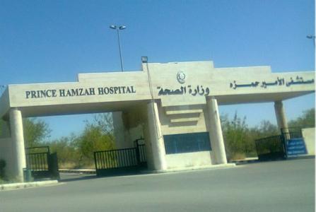 .وزير الصحة يطلب من إدارة مستشفى حمزة تسهيل الإجراءات أمام