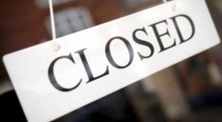 اغلاق 197 مؤسسة صحية وتحويل 36 الى النائب العام في 2017
