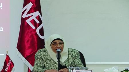 الدكتورة هبة ناصرالدين إلى رتبة أستاذ في جامعة الشرق الأوسط