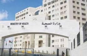 الصحة: فتاة عربية تطلب إجراء عملية تحول جنسي إلى ذكر