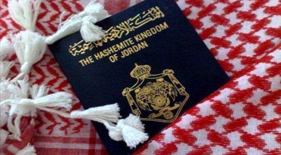 الأحوال المدنية تدرس إصدار جواز سفر لمدة 10 سنوات