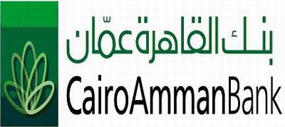 يزيد المفتي ينفي الاشاعات و عدم وجود مفاوضات لتملك حصص في بنك القاهرة عمان