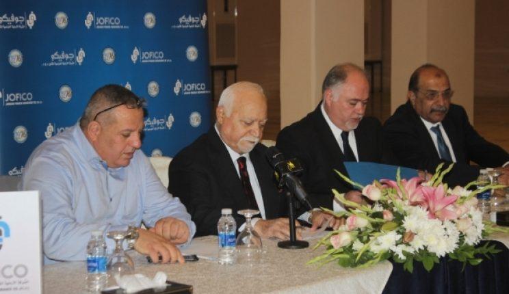 الأردنية الفرنسية للتأمين تعقد اجتماعها السنوي