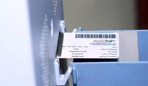 الشهوان : البطاقات القديمة لن تكون معتمدة بعد هذا التاريخ