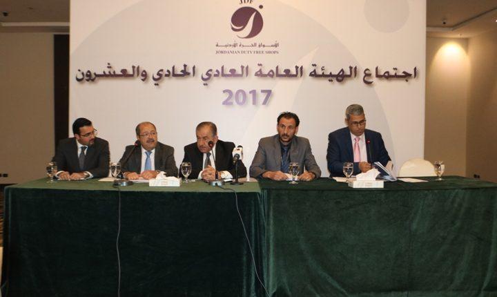 الأسواق الحرة الأردنية توزع 80 % أرباحا نقدية على المساهمين .