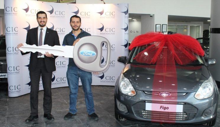 تعلن الشركة التجارية الصناعية عن الفائز بسيارة فورد فيجو ضمن حملة Cash Back