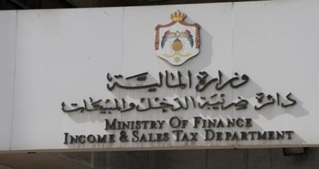 بيان هام من ضريبة الدخل حول سرية الحسابات البنكية للمواطنين