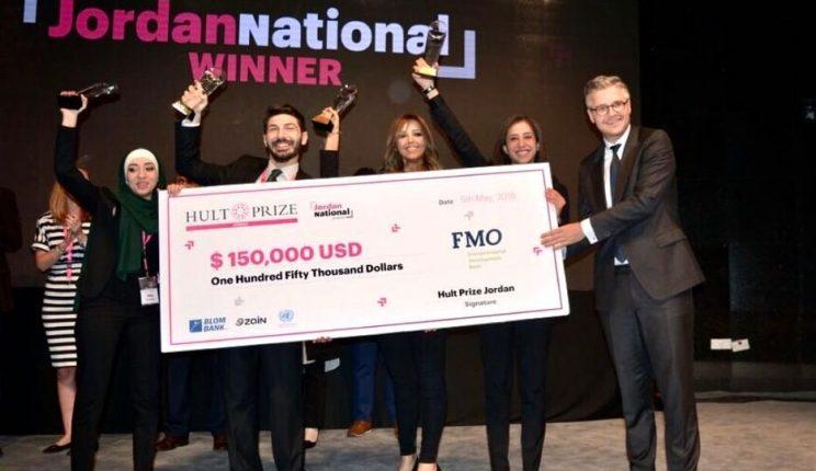 """: طالبات جامعة البترا يفزن بـ150 ألف دولار في تصفيات مسابقة """"هلت"""" للمشاريع الابتكارية"""