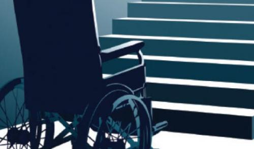 تعويض شاب عن إهمال بمركز لذوي الإعاقة في سابقة قضائية