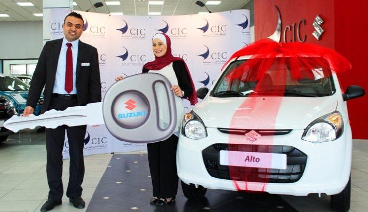 تعلن الشركة التجارية الصناعية عن الفائز بسيارة ألتو ضمن حملة Cash Back