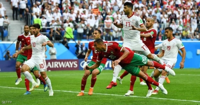 مدافع المغرب يهدي إيران فوزا قاتلا