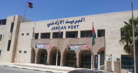 البريد الأردني: تسليم مخصصات المعونة الوطنية الأربعاء المقبل