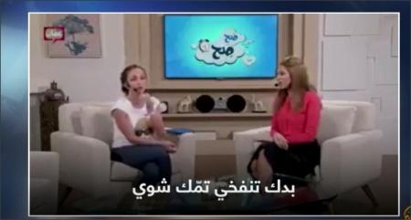 شاهد بالفيديو…قناة الجزيرة ترد على اعلاميتين أردنيتين سخرتا من «هتوف»