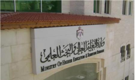 """التعليم العالي: إحالة موظف في الوزارة إلى التحقيق في مخالفات تعيين """"أمناء الجامعات"""""""