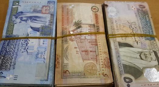 نجل مدير دائرة حكومية يكبد الدولة 5 آلاف دينار