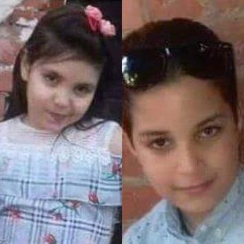 العثور على طفلين أردنيين فقدا في مدينة طنطا بمصر