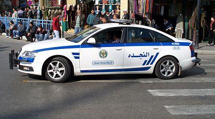 الاعتداء على رجل امن في محكمة شمال عمان