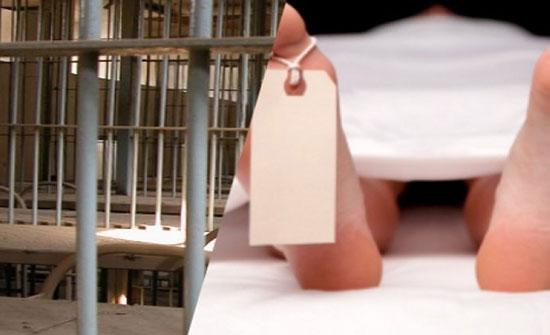 """وفاة نزيل في سجن """"سواقة"""""""
