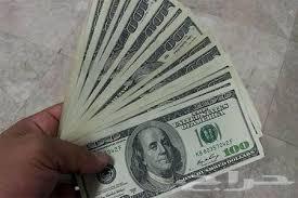 الاحتيال على شركة صرافة بـ 400 ألف دينار