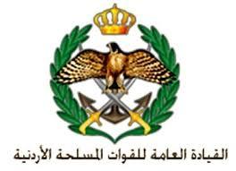 المستفيدون من صندوق اسكان ضباط الجيش لشهر7 (روابط)