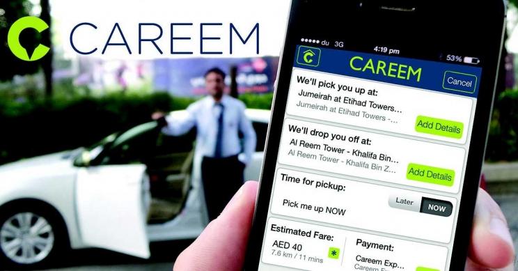 كريم' أول شركة تحصل على الترخيص في الأردن
