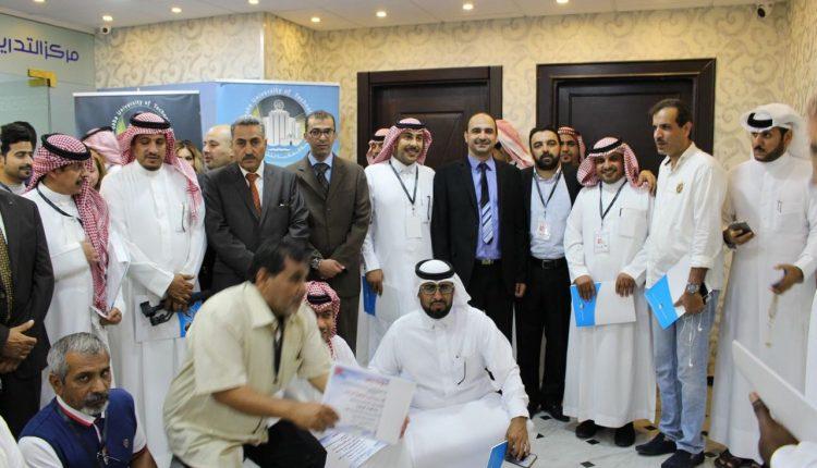 كوارتز للتدريب والإعلام وجامعة العقبة للتكنلوجيا تقدمان منحة تدريبية الى الاشقاء في المملكة العربية السعودية