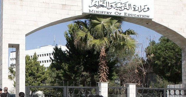 العجارمة : اسقاط الفصل الدراسي غير مقبول وترفضه وزارة التربية والتعليم