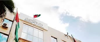 وزارة العمل تعلن عن 60 فرصة عمل في إحدى شركات الطيران المحلية