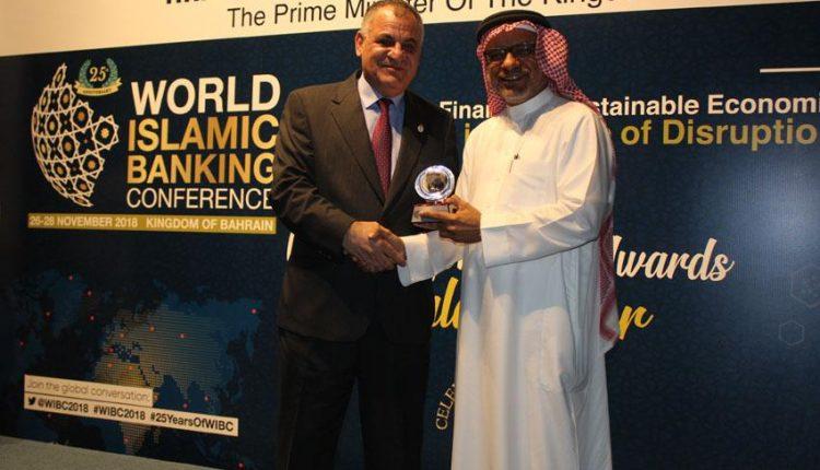 """البنك الإسلامي الأردني يحصد جائزة"""" المصرف الإسلامي الأفضل اداءً"""" على المستوى الإقليمي"""