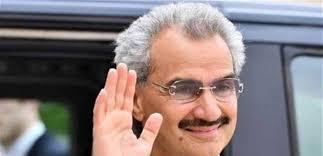 حقيقة بيان الديوان الملكي السعودي حول وفاة الأمير الوليد بن طلال