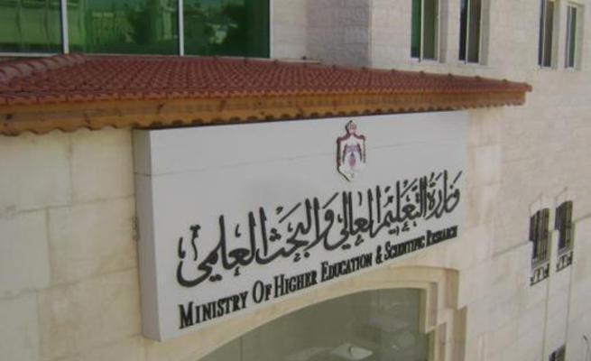 وزير التعليم العالي: إعلان شكل التعليم في الجامعات مطلع شباط
