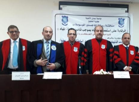 """رسالة ماجستير للطالب شادي العكروش"""" كلية الحقوق"""" في عمان الاهلية"""
